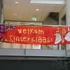 René Vriezen 2011-11-19#0022 - Sinterklaas en Pieten Presi...