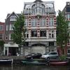 P1060792 - amsterdamsite