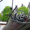 P1060969 - amsterdamsite