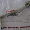 Orig. Schakelpedaal - originele onderdelen