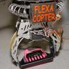 P1010270 - Flexacopter