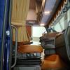 special interior1-TF - Ingezonden foto's 2011
