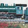 M37553 - Treinen