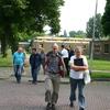 © René Vriezen 2008-05-29 #... - WWP2 Wijkschouw Presikhaaf-...