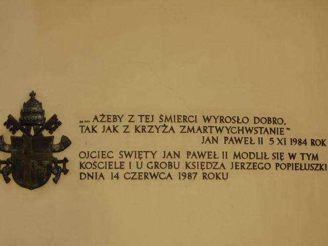 IMG 1124 Polska 2012