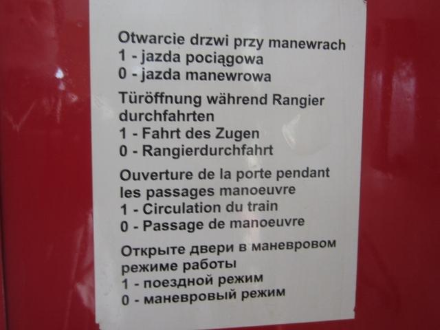 IMG 0642 Zdjęcia z Polski 2012