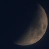 moon feb 25th 3 - Sky Watch