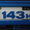 DSC 2757-border - Maseland - Hengelo