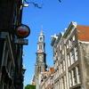 P1080150 - amsterdamsite