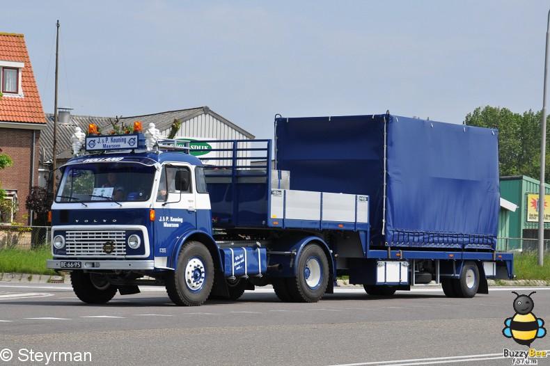 DSC 0009-border - Holland Tour 2012