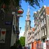 P1080563 - amsterdamsite