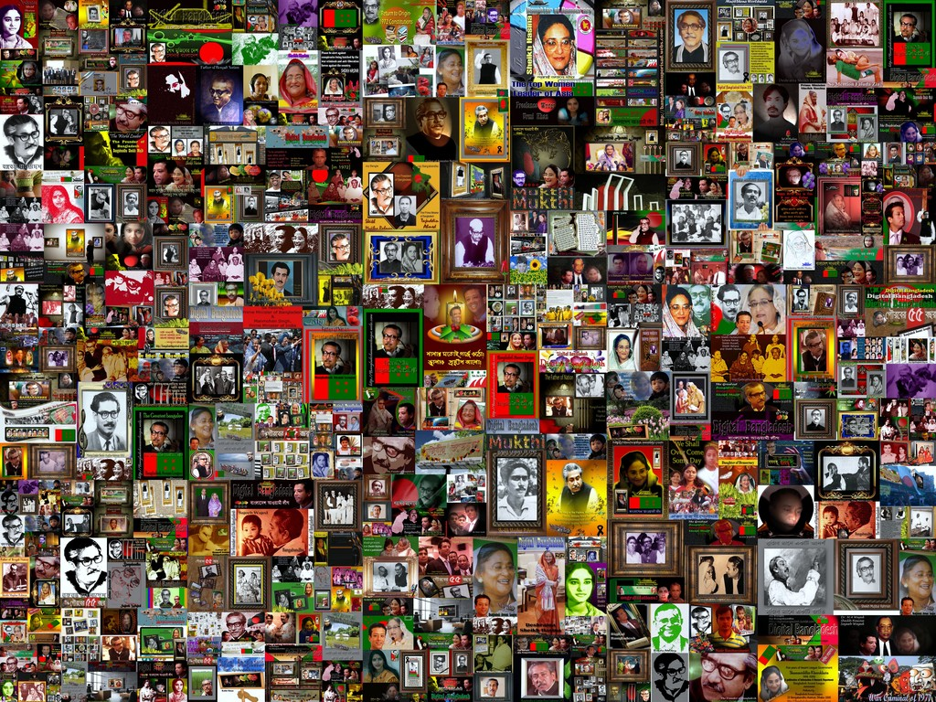 Wallpapers -