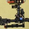 1050187 - Flexacopter