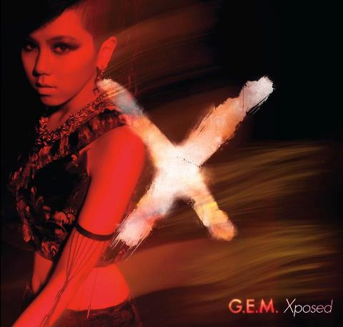 "Gem Tang >> álbum ""My Secret"" 8596614"