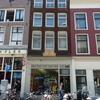 P1280324 - amsterdam