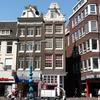 P1280381 - amsterdam