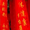 Nanjing: Xuanwuhu (玄武湖)