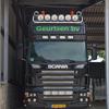 DSC 5104-border - Geurtsen - Ederveen